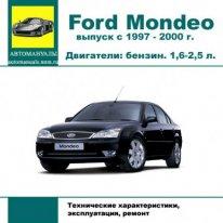 Ремонт автомобиля форд мондео