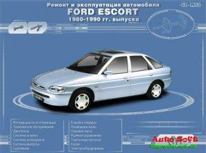 и ремонту автомобиля Ford